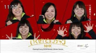 カーリング女子日本代表で一番可愛い女の子wwwwwwwwwwwww