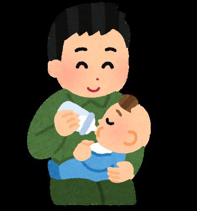【ほっこり】パパ活ワイ3時間おきにミルクを飲ませるwwwww