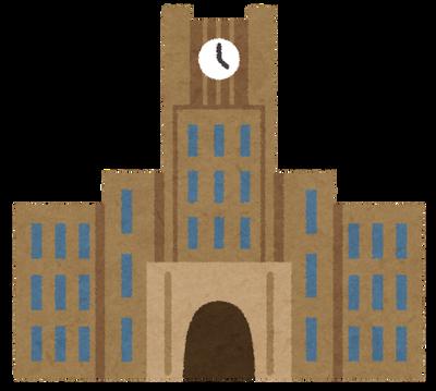 慶大生社長「大学は完全不要。定期テストは過去問通り、レポートはみんなコピペ。これが大学の実態。」
