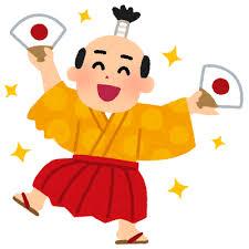 ダウンタウン・浜田雅功(57)、二代目バカ殿に浮上ww
