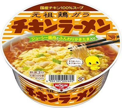 【急募】チキンラーメンをおいしく食す方法!!
