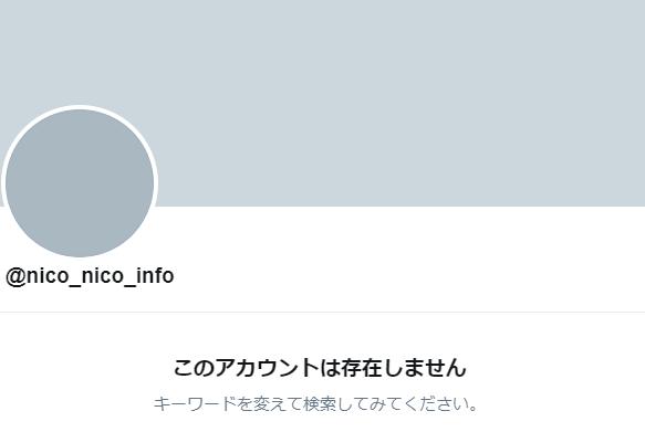 【悲報】ニコニコ動画の公式アカウント、ツイッターの利用規約に引っかかりブロックされるwwwwwwww