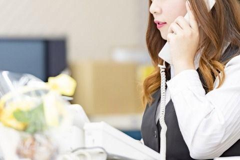【悲報】ワイ「お電話ありがとうございます!株式会社~~です!」電話主「あー、Aだけど、Bさんいますか?」→ その後やばいことにwwwww