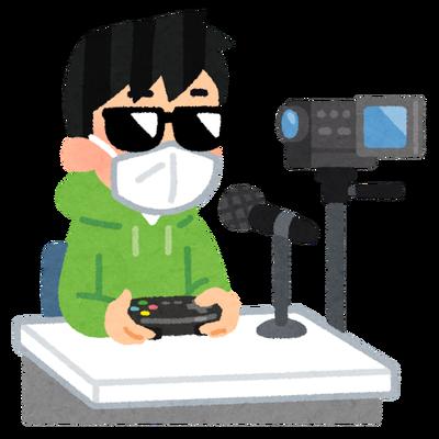 松本人志さん「ゲーム実況の何が面白いのかわからん」