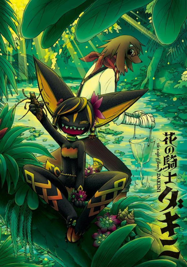 【悲報】日本の漫画家「漫画を勝手に英訳してUPするのやめて」 外人「公式が英語版出さない限り撲滅は無理」