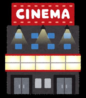 【悲報】わい、映画を観に行くも隣席の奴がうるさい・・・
