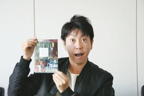 有吉弘行、元相方・森脇和成の連絡を完全無視の理由wwwwwwww