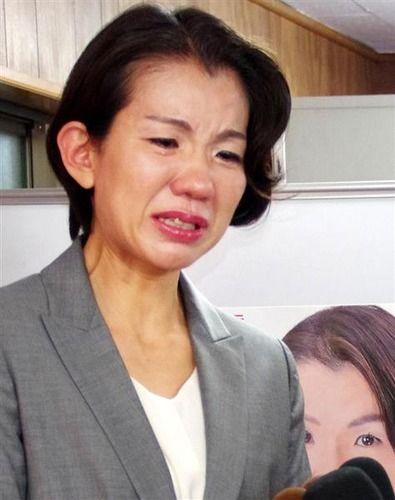 豊田真由子(43)さん号泣「もう1度議員をやらせていただきたかった」