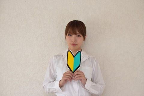 【芸人】吉本の会長、爆弾発言wwwwwwwwwww