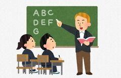 日本人が英語できない理由「何故笑うんだい」「教師が無能」