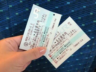 【悲報】なんJ民の過半数新幹線のきっぷを自力で買ってのることができない