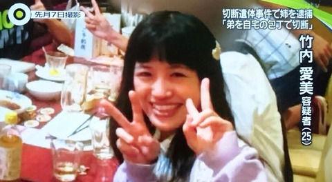 アニ豚弟を殺した姉の最新画像wwwwww