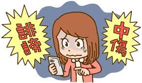 小林麻耶(40)ネット上の誹謗中傷に怒り「お前がガンになれ」