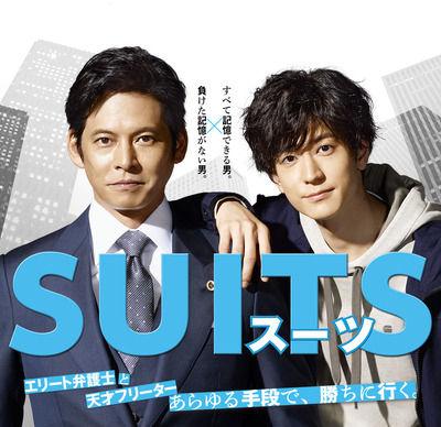 """織田裕二主演""""月9""""「SUITS」第2話視聴率wwwwwwwwwwww"""
