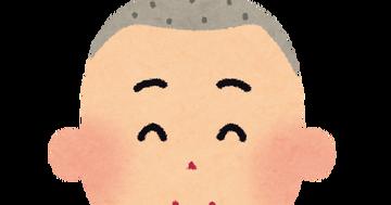 【画像】鈴木奈々が丸刈りヘアをした結果wwwww