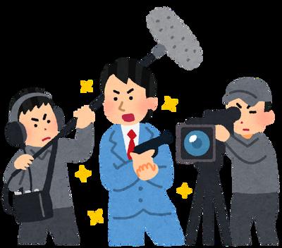 東出昌大とドラマW主演中の桐谷健太さん「嫌悪感を抱いてる人がたくさんいるかも」