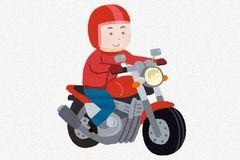 なんでぽまいらバイク乗らないのさあ