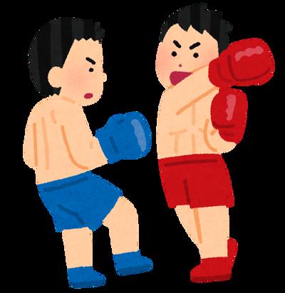 【悲報】井上尚弥、イキる「勝てる相手を選んで試合、それがテレビに流れちゃう時代が嫌だった」