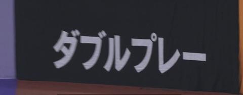 リアル野球盤