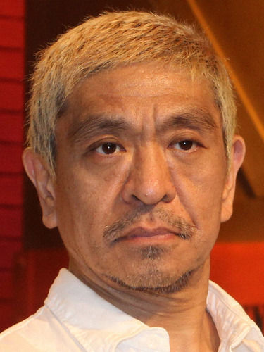 松本人志、吉本興業本社へ直談判