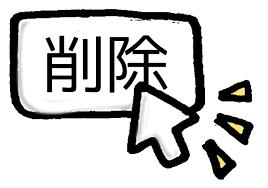 きゃりーぱみゅぱみゅ「児童相談所ってほんとに意味あるのか?」→削除