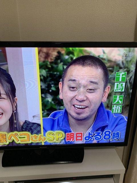 【悲報】大吾、不摂生で顔がゾンビになってしまう