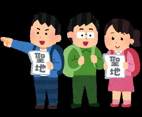 【朗報】所沢市、アニメの聖地化へwwwwwwww