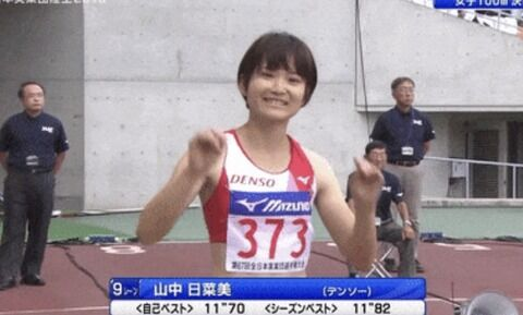 【画像】女子陸上選手、自分の事をアイドルかなんかと勘違いしてしまう