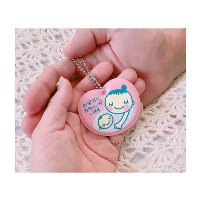 【祝】辻希美さん、第4子を妊娠!