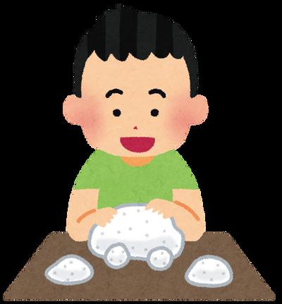 【画像】悠仁さまが作った粘土のトンボが凄すぎるww