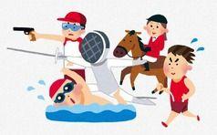 【東京五輪】競技スケジュール大枠決定 暑さ考慮した日程に