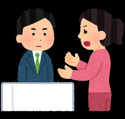 明石家さんま、ナイナイ岡村への「チコちゃん」降板抗議殺到に言及「正義だと思う人とゲーム感覚でやる人と…」