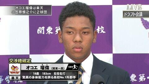 もう一般人が忘れてそうな甲子園のスター「オコエ」「中村奨成」「清宮幸太郎」
