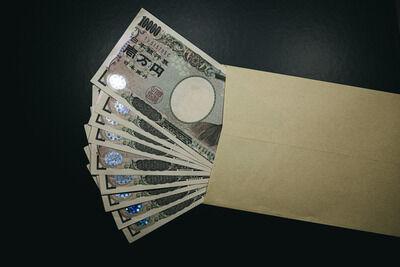 兵庫県加西市「コロナ対策の予算組んだで! 財源?職員の10万やwwwwww」