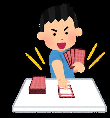 ワイ「カード屋行きたい!」彼女「こんなのが3000円もするの!?紙じゃん…」