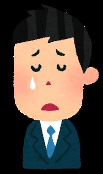 【悲報】ワイ、先輩の彼女が好きすぎて泣く