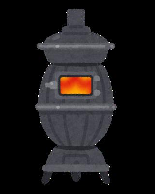 北海道民で暖房つけはじめてるやついる?