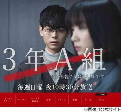 菅田将暉、「3年A組」打ち上げで号泣