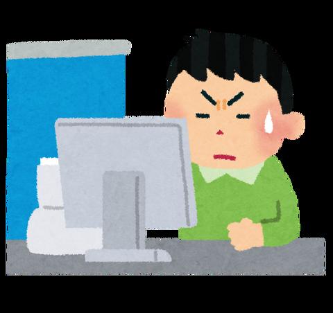 【悲報】高齢ニートワイ、ハロワにすら拒否され始めた結果wwwww