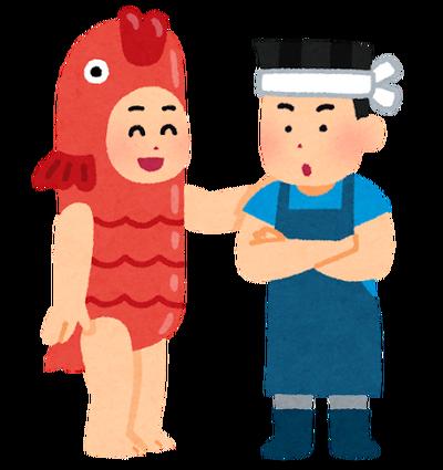 加藤茶 志村けんは「すごい努力家」、不仲説は笑い飛ばす