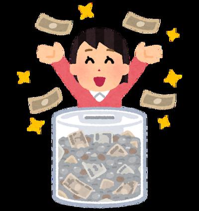 マツコ、老後資金2000万円は「ありますよ」