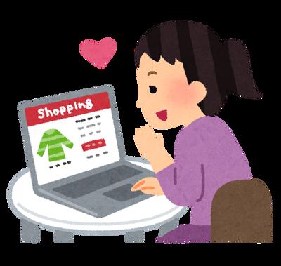 【急募】Amazonであと1000円買うとしたら何買う?