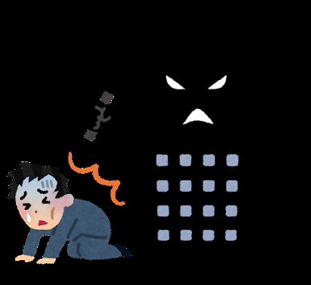 【ブラック日本】上司がノロウイルスにかかった部下に対して「簡単に移らないでしょ?仕事に来てください」