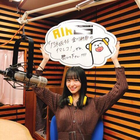 【画像】ヤクルト奥川恭伸君の好きな女優w●●●●
