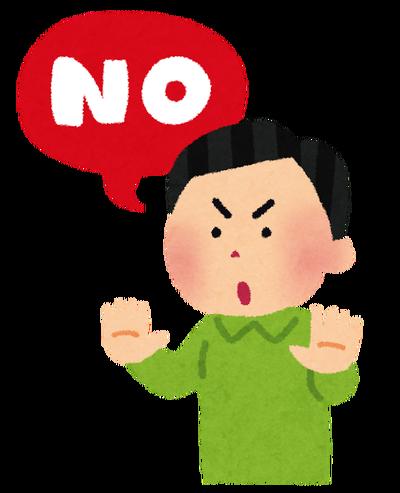 沢村一樹、芝居を語る俳優の大先輩を嫌悪 「つまらないから帰ります」