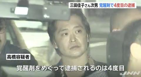【文春】高橋祐也の愛人は「元乃木坂メンバー」→ 衝撃の真実発覚・・・