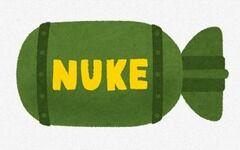 核兵器よりも強い兵器ってあるん?