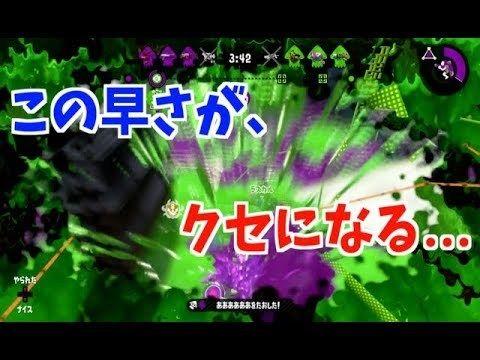 【早送り実況】イカ戦闘部隊!出陣っ!!!-スプラトゥーン2[ゲーム実況by実況うますぎ人間]
