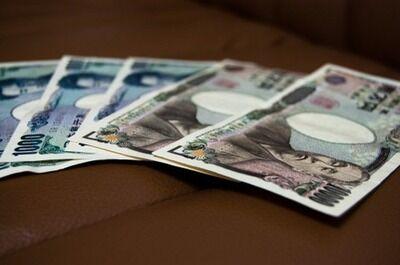 内定先から20万円振り込まれたけど