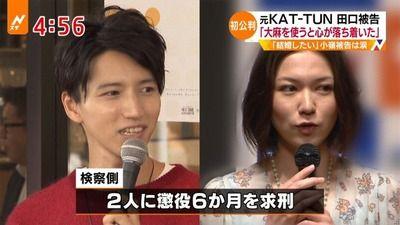 田口淳之介も本誌で結婚宣言!小嶺の法廷プロポーズ受け決意   「はい、そのつもりです」